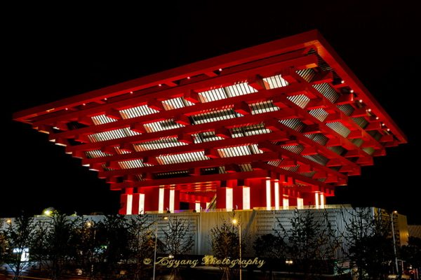 China pavilion at Expo 2010 in Shanghai
