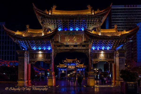 Golden Horse Memorial Archway on Jinbi road in Kunming China