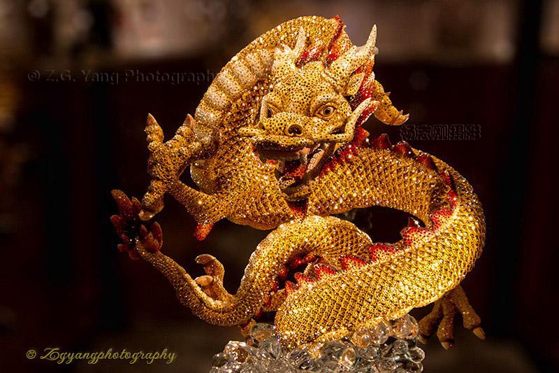 swarovski-dragon